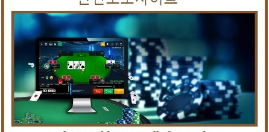 Online Casino Are You Prepared For a great Thing?